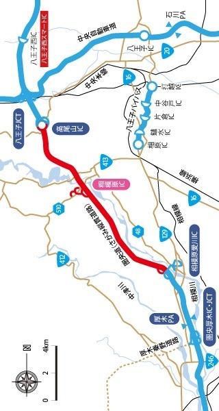 sagamihara-ic