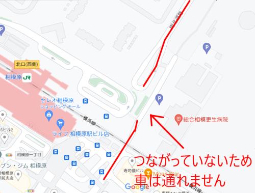 sagamihara-north1