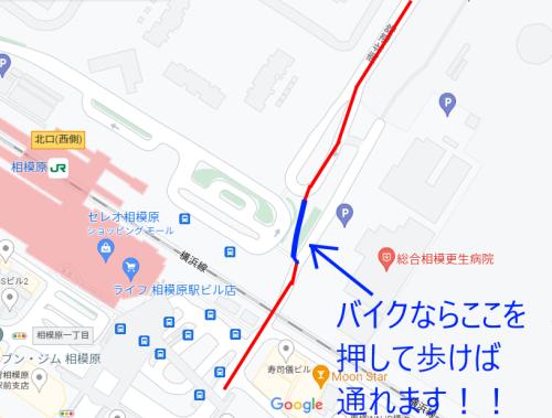 sagamihara-north2